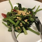 Vietnam French De salita -