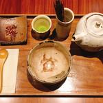 126818990 - 挽きたて緑茶セルフミキシング②
