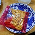 十割蕎麦 韃靼 穂のか - 柿ピー梅しそ味:100円