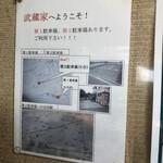 126821533 - 駐車場の場所【令和2年03月05日撮影】