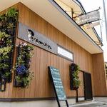 マンマカフェ ブレーメン - 『マンマカフェ  ブレーメン』 mamma cafe Bremen 春になるとこんな素敵な壁掛けプランターが見れます!
