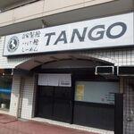 自家製麺 TANGO -