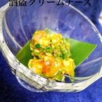缶太郎 -