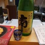 肴とお酒 うを弘 - 南