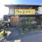 韓国家庭料理 青山 - 店舗外観。1号線の歩道から撮ってます。