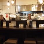 ラーメン専門店 徳川町 如水 - 店内はカンター席のみです