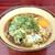 やよい - 料理写真:春菊そば(390円)+玉子(50円)