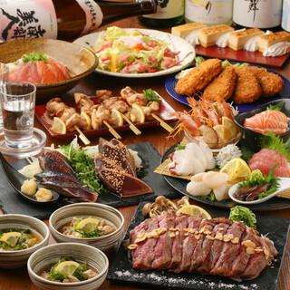 自慢の料理続々☆生ビール含飲み放題コースは3,500円~*