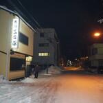 独酌 三四郎 - 旭川の呑み屋街の外れにお店はある