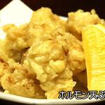 だんだん茶屋 - ホルモン天ぷら