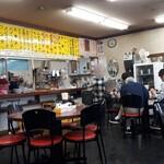 三幸苑 - 店内は昭和の町中華