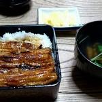 川魚料理 はや幸 - 竹