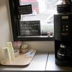 パン工房 麦童 - 1杯のみ無料のコーヒーサービス
