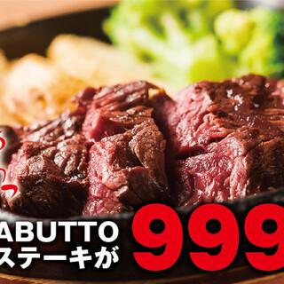 〈全10種〉黒毛牛ステーキが999円から!?お値打ち過ぎる!