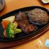 ハンバーグレストラン アルヒコ - 料理写真:ウェルダン