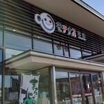 草津パーキングエリア(下り線)スナックコーナー -