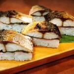 豊年満作 - 焼きサバの押し寿司
