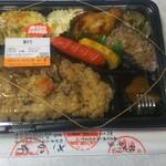 さか本 - 料理写真:本日のおすすめ御弁当 540円