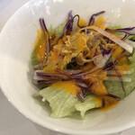 肉骨茶 - サラダ(セット)