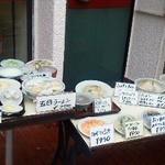 三福 - 120423神奈川 三福飯店 外観
