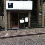 12686759 - お店の外観