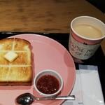 ALFRED TEA ROOM - いちびこジャムトーストセット