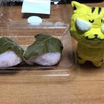 愛彩ランド - 料理写真:桜餅とキトランタン