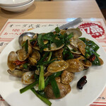 中国家庭料理 楽亭 -