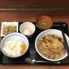 みのがさ - 料理写真:朝定A500円、カレールー200円