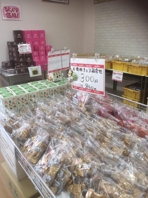 名糖産業 直売店 - 「安っ‼︎」(2020.02.現在)