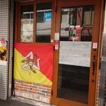 taverna TAKEDA - 入り口