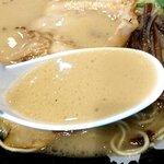 石田一龍 - クリーミーなスープ