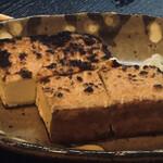 炭焼 鳥佳 - 炭焼き 厚揚げ豆腐