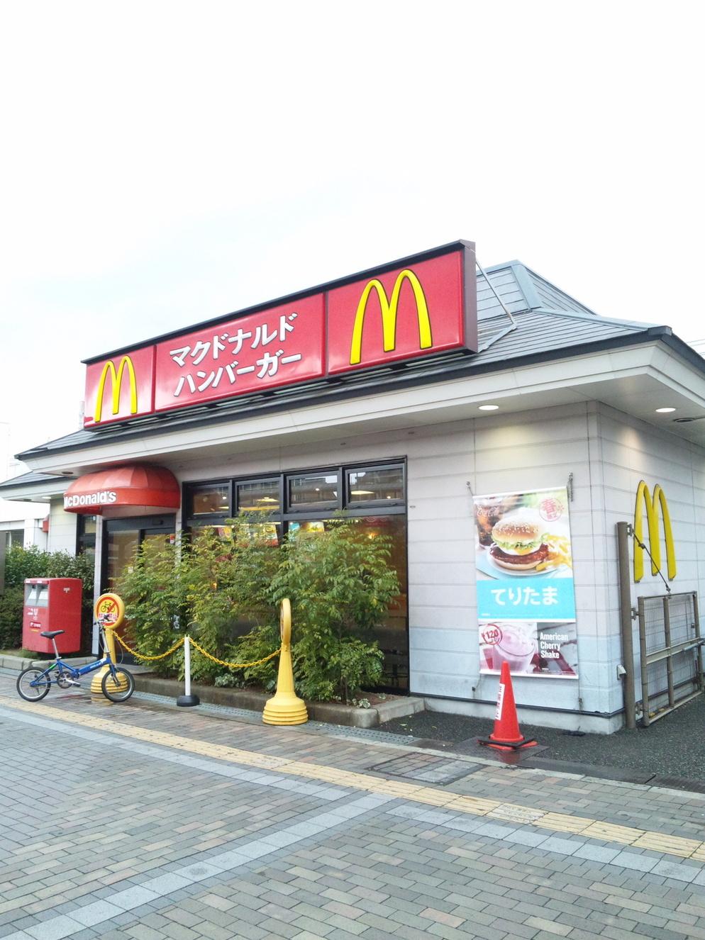 マクドナルド JR西宮駅店