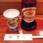 12691162 - 中瓶ビール