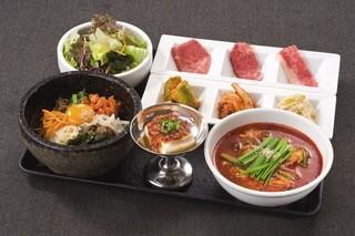 土古里 - <20食限定>レディースセット