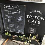 TRITON CAFE - メニュー