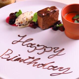 【記念日に】お誕生日や記念日にメッセージプレート♪