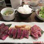 ロマン亭 - トリプルロマンプレート 1420円(税抜き)