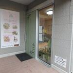 パティスリー モン アンドロワ - お店入口