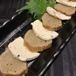 牛タン ふかざわ - いぶりがっこのクリームチーズ