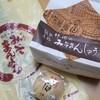 竹内 - 料理写真:お土産でいただきました