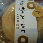 彩 - 料理写真:焼きドーナツ(メープル)