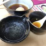 三谷製麺所 - いつかのスープ割り