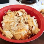 すき家 - 豚生姜焼き丼並盛