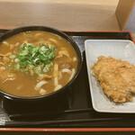 讃岐うどん 源八 -