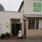 茱萸 - 店入口