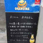リルベーグル - 九州産小麦・天然酵母・天然塩・麦芽使用で、砂糖・乳製品・卵は不使用。