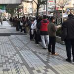魚三酒場 - 魚三酒場 富岡店(東京都江東区富岡)オープン前の大行列