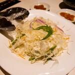 炭火焼肉 清香園 - サラダ